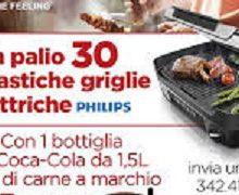 Coca Cola e Coop: 30 griglie elettriche Philips in regalo!