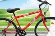 Il concorso Coca Cola ti regala una bicicletta