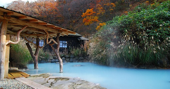 Campione gratis di sali da bagno Yunohana