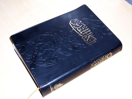 Copia gratis Nuovo Testamento Arabo