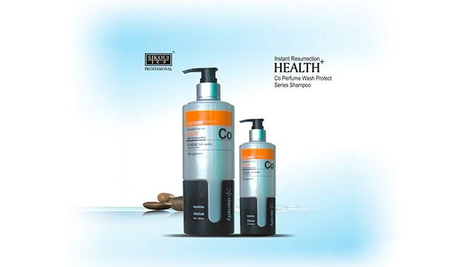 Campioncino omaggio di shampoo Herbal Sikou