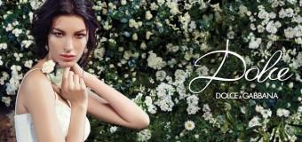 Campioncino gratuito profumo Dolce by Dolce e Gabbana