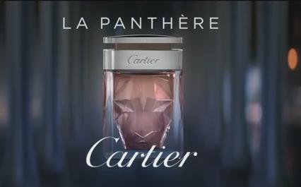 Campione omaggio profumo La Panthere di Cartier