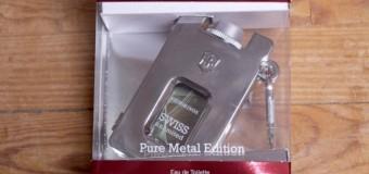 Campione omaggio profumo Victorinox Unlimited Pure Metal